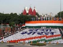 Independence Day 2019: इतिहास में 14 अगस्त की तारीख आंसुओं से लिखी गई, जानिए कुछ महत्वपूर्ण बातें