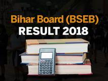 BSEB Bihar Boards Results 2018: जानिए, मैट्रिक रिजल्ट के कितने दिन पहले आएंगे इंटरमीडिएट के रिजल्ट, यहां करें चेक
