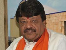 बल्लामारBJP MLA आकाश को नोटिस,भाजपा महासचिव कैलाश विजयवर्गीय ने कहा- मुझे तो अभी जानकारी नहीं है