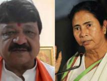 ममता बनर्जी के पीएम मोदी से मिलने को लेकर बीजेपी नेता कैलाश विजयवर्गीय ने उठाए सवाल, कहा राजीव कुमार को बचाने की हताश कोशिश