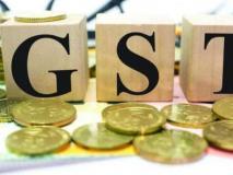 वित मंत्रालय ने जीएसटी वार्षिक रिटर्न जमा कराने को लेकर लिया बड़ा फैसला, व्यापारियों को मिली राहत
