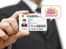 How to Change Addhar address: अगर नहीं है एड्रेस प्रूफ तो घर बैठे ऐसे बदलें अपने Aadhar का एड्रेस, फॉलो करने होंगे ये स्टेप्स