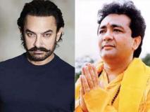 आमिर खान बनाएंगे 'गुलशन कुमार' की बायोपिक, ये है रिलीज डेट