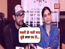 आमिर खान ने 'Thugs Of Hindostan' की असफलता पर मांगी माफी