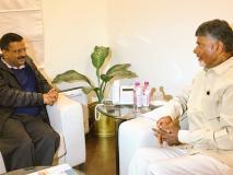 दिल्ली में केजरीवाल और चंद्रबाबू की मुलाकात, महागठबंधन पर हुई चर्चा