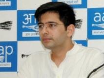 AAP ने चुनाव आयोग पर लगाया आरोप, भाजपा के साथ सांठगांठ कर ईवीएम से छेड़छाड़ की जा रही है