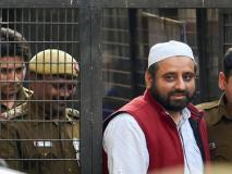 आप विधायक अमानतुल्लाह खान को हो सकती है 7 साल की जेल, 15 बच्चों के अपहरण मामले में 14 दिसंबर से सुनवाई