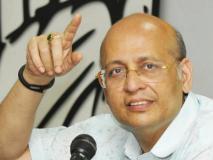 सुभाष चंद्र बोसः PM मोदी के बयान पर कांग्रेस का पलटवार, कहा-BJP फिर से इतिहास लिखने के लिए है व्याकुल