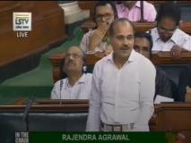 कांग्रेस ने कहा- बिहार में बच्चों की मौत का जिक्र नहीं करके पीएम नरेंद्र मोदी ने निराश किया