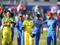 World Cup 2019, AFG vs AUS: जानिए ऑस्ट्रेलिया के हाथों पहले ही मैच में हार पर क्या बोले अफगानिस्तानी कप्तान...