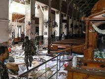 श्रीलंका में ईस्टर पर हुए सीरियल बम धमाकों में 215 लोगों की मौत, करीब 500 लोग घायल