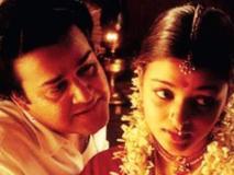 करुणानिधि की लाइफ पर बनी फिल्म से ऐश्वर्या रॉय ने किया था डेब्यू, 'जयललिता' के रोल में आई थीं नजर