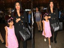 कान फिल्म फेस्टिवल में जलवा बिखेर ऐश्वर्या राय बच्चन बेटी आराध्या संग लौटीं घर, देखें एयरपोर्ट Pics
