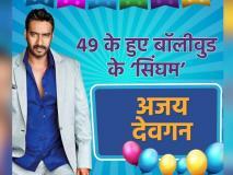 Birthday Special: जब अजय देवगन के लिए रवीना टंडन और करिश्मा कपूर में हुई टकरार