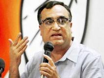 अजय माकन ने दिल्ली कांग्रेस प्रदेशाध्यक्ष के पद से नहीं दिया इस्तीफा