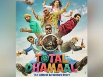 पुलवामा हमला: सलमान खान की 'भारत' के बाद अब अजय देवगन की 'टोटल धमाल' भी पाकिस्तान में नहीं होगी रिलीज