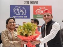 प्रमोद भार्गव का ब्लॉगः सपा-बसपा गठबंधन से मुश्किल में कांग्रेस