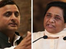जौनपुर लोकसभा सीट पर BSP ने अपना प्रत्याशी घोषित कर सहयोगी अखिलेश यादव को दिया झटका, SP का था ये प्लान