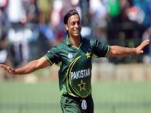 ICC World Cup 2019: पाकिस्तान ने दर्ज की जीत, शोएब अख्तर को आई 'सर्जिकल स्ट्राइक' की याद