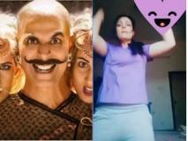 Akshay Kumar Bala Song Challenge: अक्षय कुमार ने फैन्स को दिया अनोखा चैलेंज, लोग बनाने लगे ऐसे वीडियो