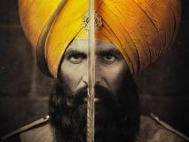 Kesari Movie: अक्षय कुमार की फिल्म 'केसरी' का नया पोस्टर हुआ जारी, ब्लैक एंड व्हाइट लुक में नजर आए 'खिलाड़ी'