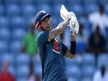 इंग्लैंड की वर्ल्ड कप टीम में शामिल बल्लेबाज ने लिया क्रिकेट से 'अनिश्चितकालीन' ब्रेक, जानिए 'वजह'