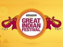 अमेजन ग्रेट इंडियन फेस्टिवल सेल: वनप्लस, शाओमी, हुआवे समेत स्मार्टफोन पर मिल रहे शानदार ऑफर्स