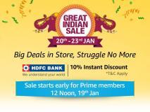 20 जनवरी से शुरू होगी Amazon की Great Indian Sale, कई प्रोडक्ट पर मिलेगी बंपर छूट