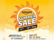Amazon Summer Sale: 1000 रुपये से कम में मिल रहे हैं ये 10 शानदार गैजेट्स