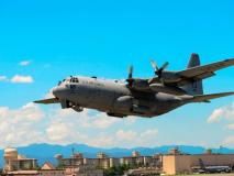 अमेरिका के दो सैन्य विमान जापान में दुर्घटनाग्रस्त, छह लोग लापता: अधिकारी