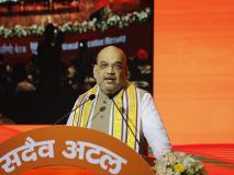 बीजेपी नेताओं के निशाने पर विपक्षी एकजुटता, कार्यकारिणी की बैठक में इन मुद्दों पर चर्चा