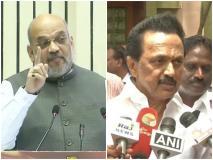 Hindi Diwas: डीएमके प्रमुख एमके स्टालिन ने कहा- हिंदी से देश की एकता भंग होगी, गृहमंत्री अमित शाह वापस लें अपना बयान