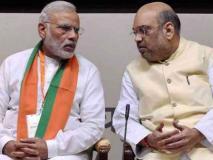 लोकसभा चुनाव 2019 Update: यूपी के 5 सांसद छोड़ सकते हैं बीजेपी, मोदी-शाह की जोड़ी को करारा झटका