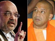 भाजपा को सत्ता में वापसी करनी है तो अमित शाह को हटाकर इन्हें बनाना होगा बीजेपी अध्यक्ष!