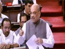 UAPA बिलः राज्य सभा में गृहमंत्री शाह ने गिनाए NIA के केस, कहा- दुनियाभर की एजेंसियों से ज्यादा सजा देने की है दर