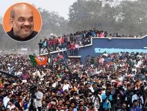 बीजेपी की आजमगढ़ की रैली में दिखी इतनी भीड़! जानें वायरल हो रही तस्वीर की सच्चाई