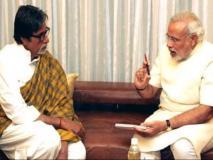 अमिताभ बच्चन से लेकर अक्षय कुमार तक ने इस तरह दी पीएम नरेंद्र मोदी को जन्मदिन की बधाई