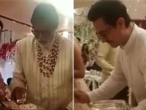 Video: मेहमानों को खाना परोसते नजर आए अमिताभ, आमिर और ऐश्वर्या