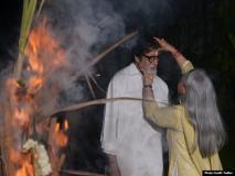 Happy Birthday Amitabh Bachchan: अमिताभ बच्चन के बारे में ये 13 बातें बहुत कम लोग जानते हैं