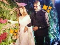 श्वेता बच्चन नंदा ने लिखा उपन्यास, पिता अमिताभ बच्चन के जन्मदिन से एक दिन पहले किताब होगी लॉन्च
