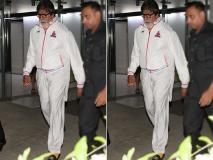 अमिताभ बच्चन जुहू में क्लिनिक के बाहर हुए स्पॉट, देखें तस्वीरें
