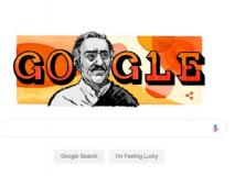 गूगल ने डूडल बनाकर बॉलीवुड अभिनेता अमरीश पुरी को किया याद, आज ही के दिन पैदा हुए थे बॉलीवुड के 'मोगैंबो'