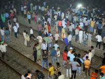 अमृतसर ट्रेन हादसा: रेल ड्राइवर के धर्म को लेकर सोशल मीडिया पर फैलायी जा रही है अफवाह, जानें क्या है सच