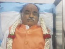 अनंत कुमार का अंतिम संस्कारः शव यात्रा में 'राम नाम सत्य है' से ज्यादा गूंजा- भारत माता की जय