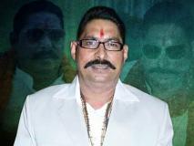 मोकामा के बाहुबली 'डॉन' अनंत सिंह: जुर्म की दुनिया से सियासत तक का सफर, बिहार में चलाते थे अपनी अलग सरकार!