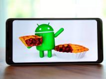 Google का लेटेस्ट Android 9 Pie हुआ जारी, इन खास फीचर्स से पूरी तरह बदल जाएगा आपका स्मार्टफोन