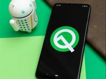 Android Q Update: पूरी तरह बदल जाएगा आपका स्मार्टफोन, आने वाला हैएंड्रॉयड क्यू का लेटेस्ट वर्जन