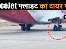 दुबई से लौट रहे स्पाइस जेट फ्लाइट की जयपुर एयरपोर्ट पर इमरजेंसी लैंडिंग