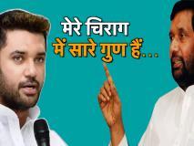 वीडियो: राम विलास पासवान ने कहा, 'नए नेता इस चुनाव के बाद हवा हो जाएंगे सिर्फ चिराग ही बचेगा'