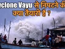 Cyclone Vayu: 2.75 लाख से ज्यादा लोगों को NDRF ने प्रभावित इलाके से निकाला